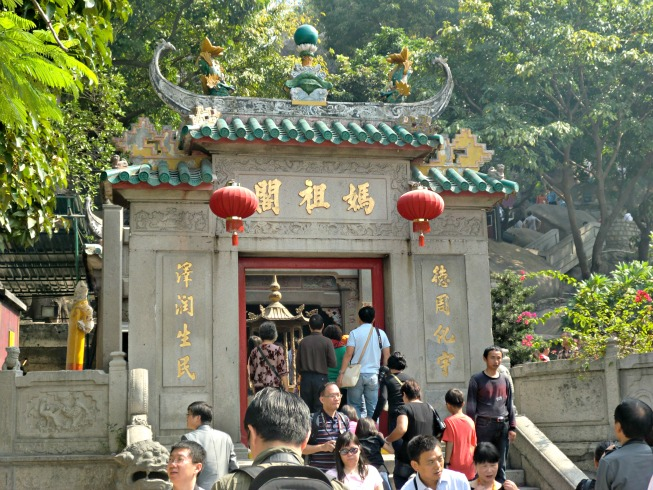 Entrance to the A-Ma Temple -- A lot of people going to and from the hill!
