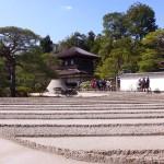 Kyoto: Sakura, Ginkaku-ji and Path of Philosophy