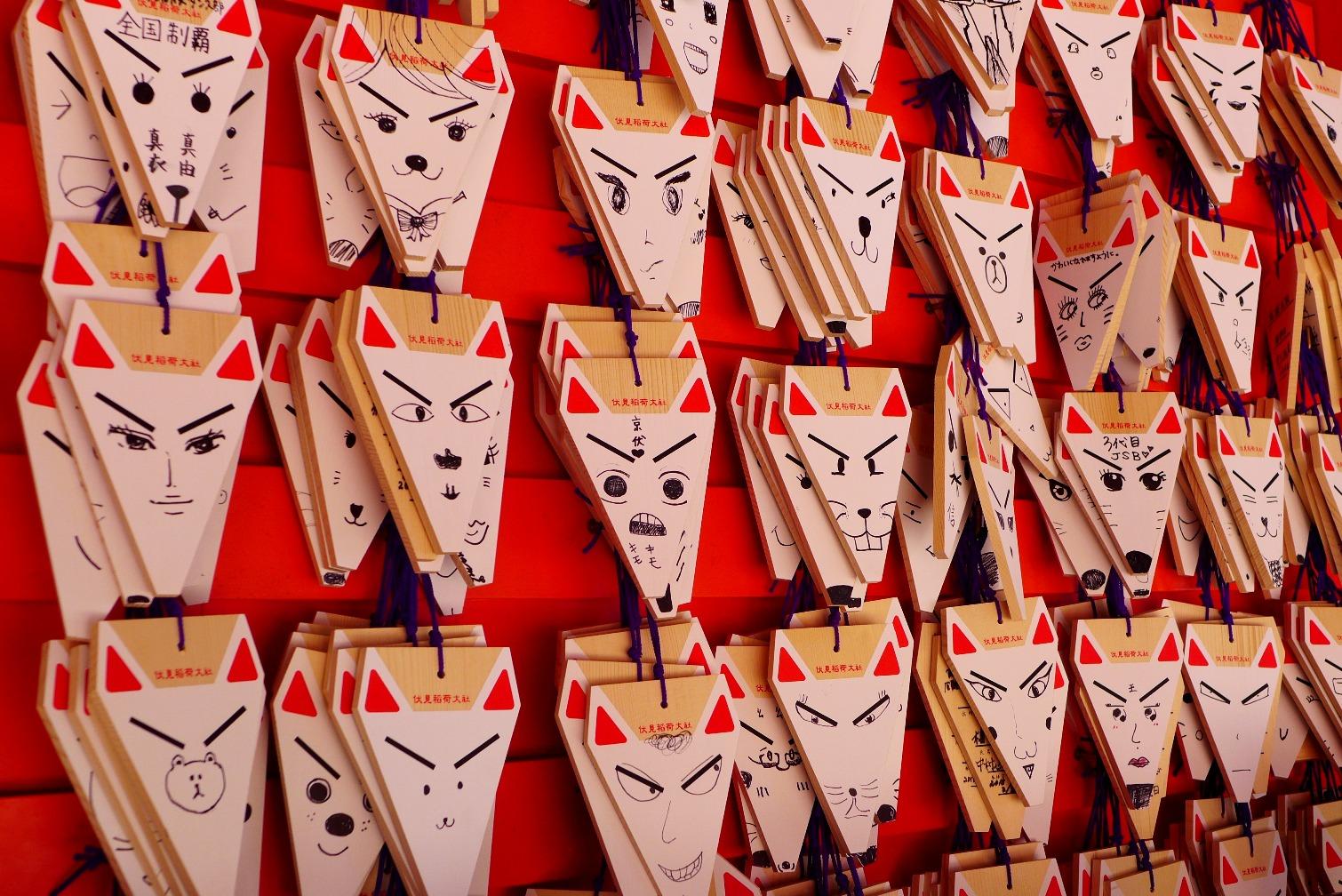 Fushimi Inari Taisha; Kyoto