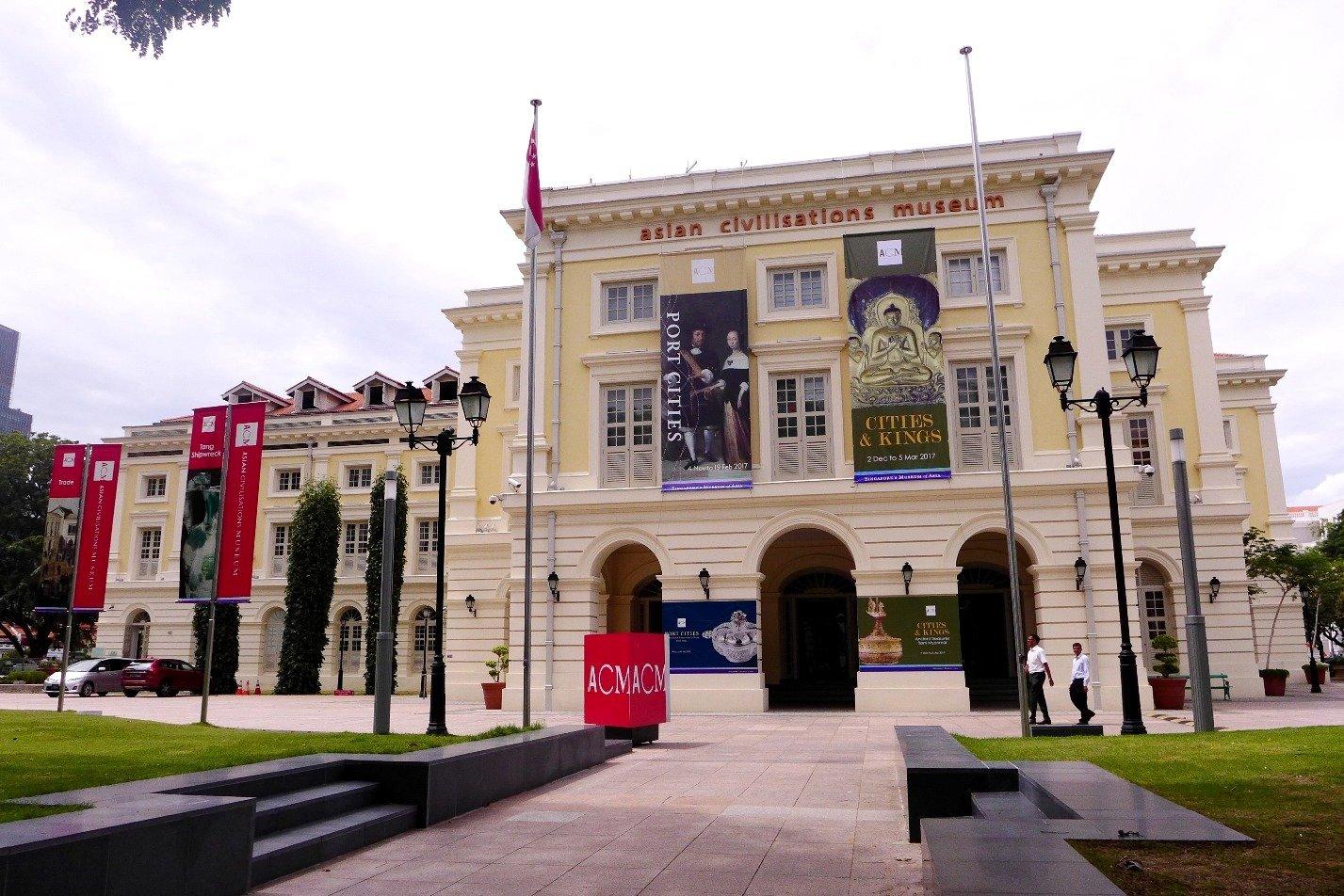 D.I.Y. Singapore Civic District Walking Tour; D.I.Y. Singapore Itinerary; D.I.Y. Singapore