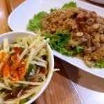 Bangkok Food: Inter and Pe Aor