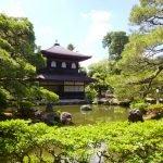 Kyoto: Ginkakuji and Honke Owariya Soba